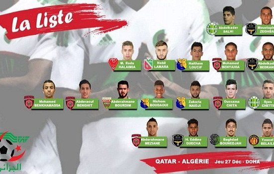 Equipe nationale d'Algerie